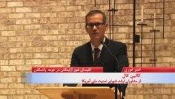کالین کال: توافق وین راه دسترسی ایران به تسلیحات اتمی را میبندد