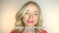 OMG!美语 Follow Your Dreams!
