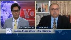 ''باکو میں افغان امن عمل اجلاس سے پیش رفت کی توقع نہیں''