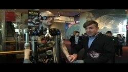 Süni insan - Bionic Man