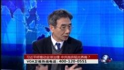 VOA卫视(2015年10月20日 第二小时节目 时事大家谈 完整版)