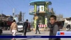 مقامات امنیتی فراه نگران رخنه عناصر دولت اسلامی اند