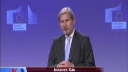 Еврокомесарот Јоханес Хан за процесот на спроведување на реформи во Македонија