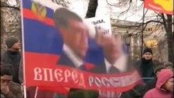 СРСР 2.0