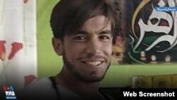 مصطفی نعیماوی، یکی از معترضان جانباخته در اعتراضات خوزستان