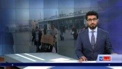 پناهجویان افغان: برخلاف اصول پناهندگی اخراج شده ایم