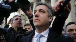 Майкла Коена викликають свідчити до сенатського комітету з розвідки. Відео