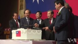 台湾驻韩国代表处2017年10月10日在首尔主办双十节庆典