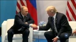 Політика Вашингтона щодо Москви не зміниться після зустрічі Трампа з Путіним – експерт. Відео