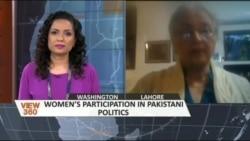 پاکستان کی سیاست میں صنفی برابری ایک تصور ہی کیوں؟