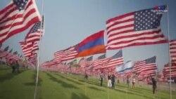 Լոս Անջելեսում Սեպտեմբերի 11-ի զոհերի հիշատակին նվիրված 2977 դրոշներ են տեղադրվել «Փեփրդայն» հայտնի համալսարանի հարեվանությամբ