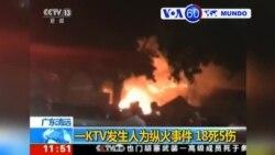 Manchetes Mundo 24 Abril: Homem preso na China suspeito de incendiar bar de karaoke