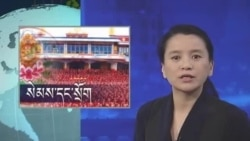 Kunleng News January 18, 2013