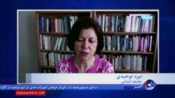 دو هزار کودک بیوه در ایران؛ نشانه چیست؟