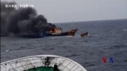 韩国海警拦检中国渔船 3名中国渔民死亡