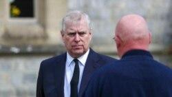 英國安德魯王子面臨強姦的訴訟