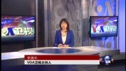 VOA卫视(2014年4月5日 第一小时节目)
