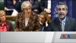 Чому в Абрамовича виникли проблеми в Британії? Відео