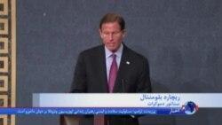 رئیس جدید افبیآی از حمایت سناتورهای دو حزب برخوردار است