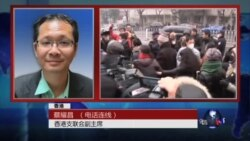 VOA连线:中国北京锋锐律师事务所的多名律师及其助手被当局正式逮捕