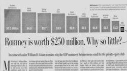 世界媒体看中国:数字说明问题