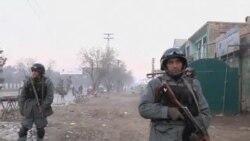 阿富汗首都交警設施發生自殺汽車炸彈爆炸
