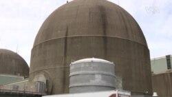 Biden Nuclear Power TV USAGM