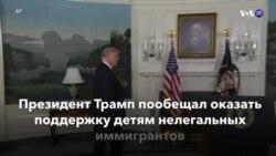 Новости США за минуту – 19 января 2019