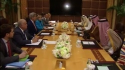 US Reassures Gulf Allies, Seeks to Ease Regional Tensions