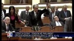Opozita kerkon doreheqjen e Ilir Metes