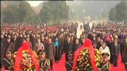中共紀念毛澤東120週年冥誕