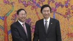 韩国官员会见中日大使讨论朝鲜紧张局势