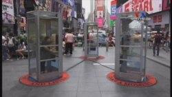 Նյու Յորքի Թայմզ հրապարակում տեղադրված հնաոճ հեռախոսային խցիկները հնարավորություն են տալիս ծանոթանալ քաղաքի պատմությանը