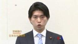 日本倡導婦女權利議員被曝婚外情而辭職