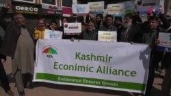 بھارت کے زیر انتظام کشمیر میں تاجر برادری کا احتجاج