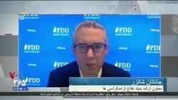معاون ارشد بنیاد دفاع ازدمکراسیها: پرزیدنت ترامپ درباره حفظ برخی نیروها درخاورمیانه تجدیدنظر کرد