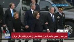لحظه ورود تابوت جورج بوش پدر به کلیسای ملی واشنگتن برای یادبود ملی