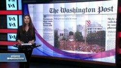 17 Mayıs Amerikan Basınından Özetler