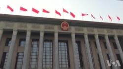 中国政协记者会拉开两会序幕