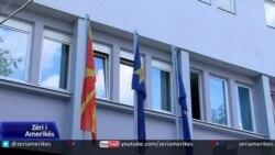Shkup, LSDM dhe BDI pritet të zyrtarizojnë koalicionin qeverisës