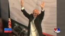 Afg'onistonda yangi rahbariyat - Afghanistan/new leadership