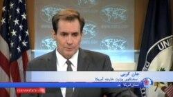کاخ سفید از مسکو به خاطر استقبال گرم از اسد انتقاد کرد
