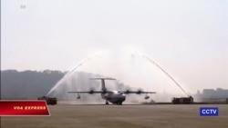 Trung Quốc sắp ra mắt thủy phi cơ lớn nhất thế giới
