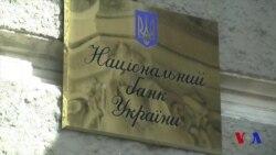 Yevropa Ittifoqi Ukrainadan islohotlarni chuqurlashtirishni talab qilmoqda