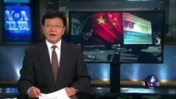 """VOA连线:中国严控互联网,实行""""跟贴评论专项治理"""""""