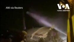 Аварія літака в Індії - перші кадри. Відео
