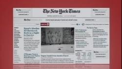 美国五大报头条新闻(2014年1月6日)