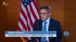 Північний Потік-2: Що кажуть у Держдепі та Конгресі про нову угоду між США та Німеччиною? Відео