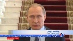 تلاش ترکیه برای کاهش تنش با مسکو، همزمان با خط و نشانهای روسیه