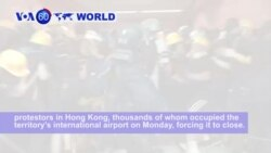 VOA60 World PM - Key US Lawmaker Warns China on Treatment of Hong Kong Protesters